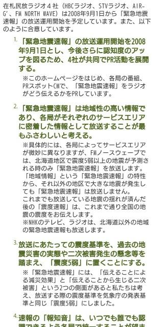 f:id:t1000zawa:20180910001659j:image