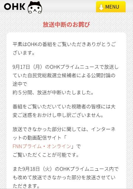 f:id:t1000zawa:20180920002804j:image