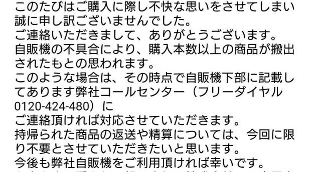 f:id:t1000zawa:20180926225532j:image