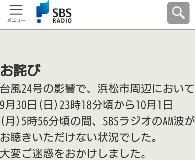 f:id:t1000zawa:20181003124811j:image