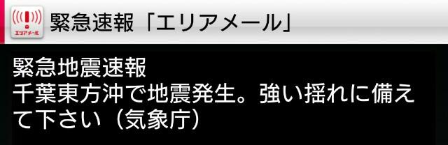 f:id:t1000zawa:20181007010218j:image