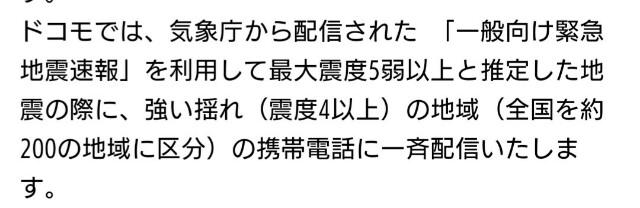 f:id:t1000zawa:20181007010313j:image