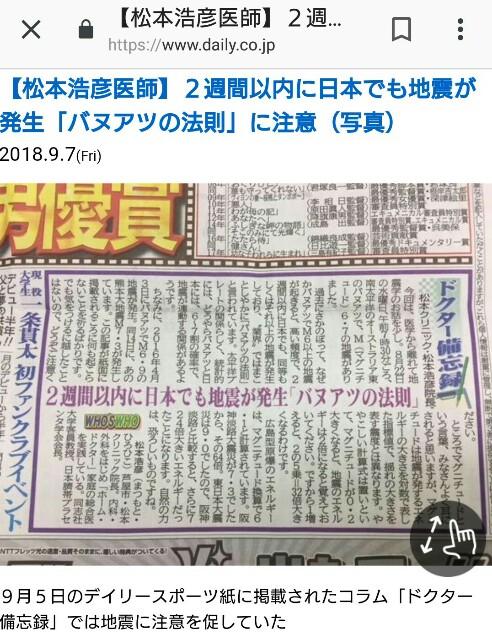 f:id:t1000zawa:20181010094807j:image