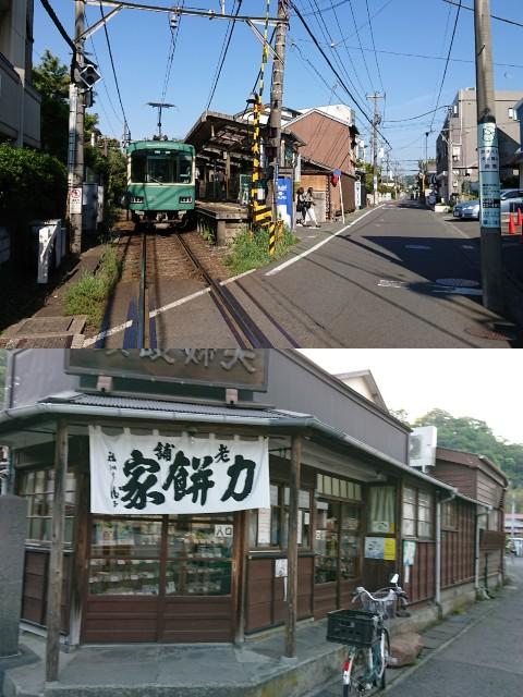 f:id:t1000zawa:20190505201725j:image
