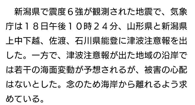 f:id:t1000zawa:20190621092838j:image