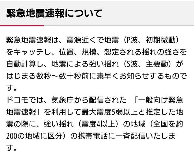 f:id:t1000zawa:20190624224505j:image