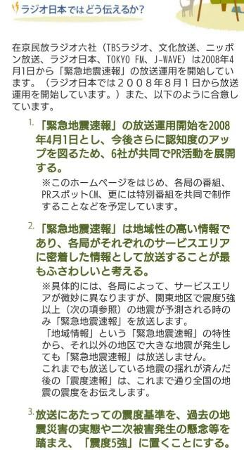f:id:t1000zawa:20190624224522j:image