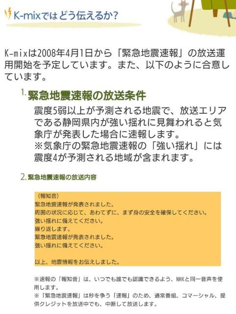 f:id:t1000zawa:20190624224611j:image