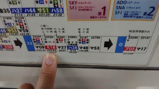 f:id:t1000zawa:20190625232040j:image