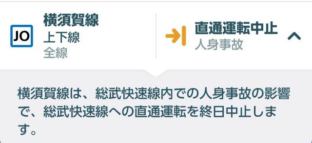 f:id:t1000zawa:20190625233457j:image