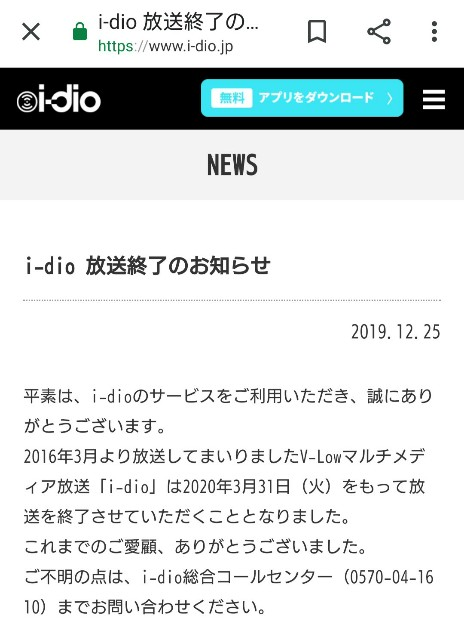 f:id:t1000zawa:20191227085637j:image
