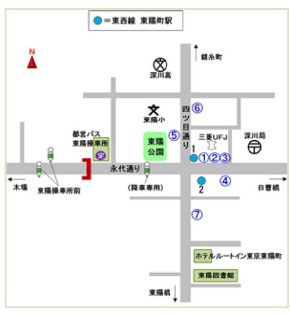 f:id:t1000zawa:20200128215455j:image