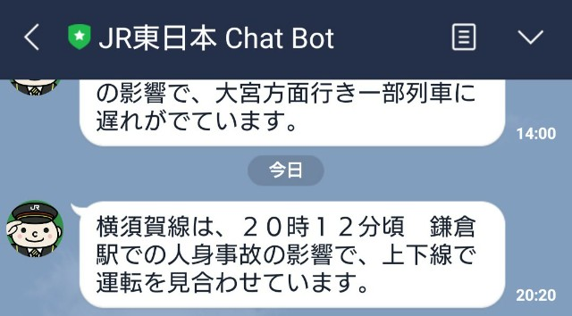 f:id:t1000zawa:20200327203259j:image