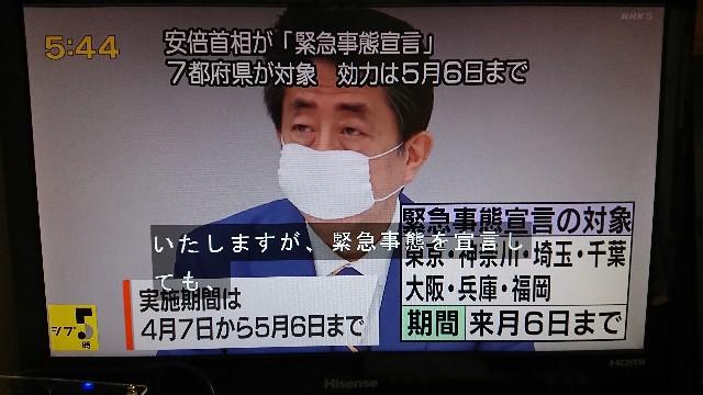 f:id:t1000zawa:20200420231104j:image