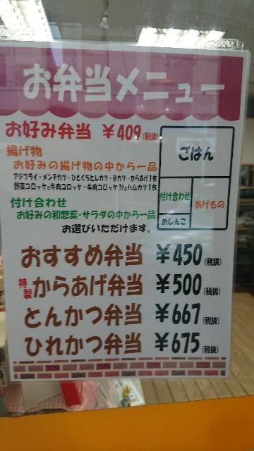 f:id:t1000zawa:20200427093212j:image