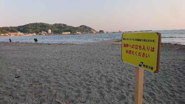 f:id:t1000zawa:20200429211020j:image