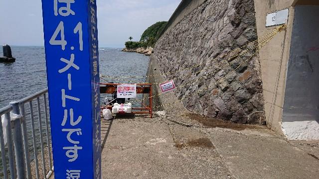 f:id:t1000zawa:20200505220152j:image