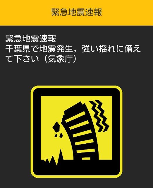 f:id:t1000zawa:20200506215734j:image