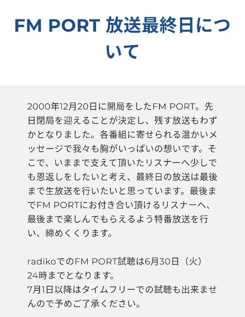 f:id:t1000zawa:20200701190157j:image
