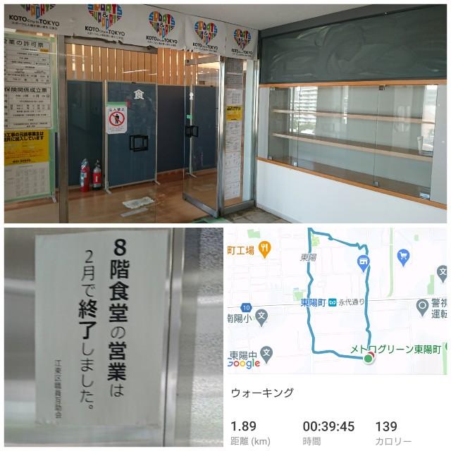 f:id:t1000zawa:20200909012641j:image