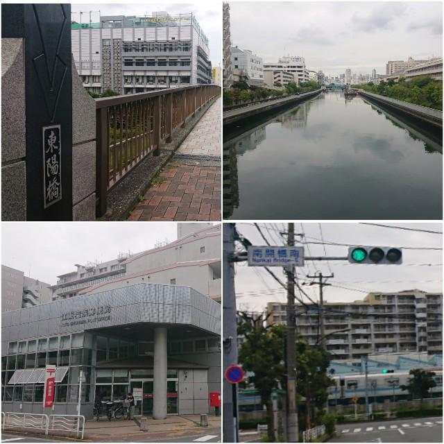 f:id:t1000zawa:20200916200906j:image