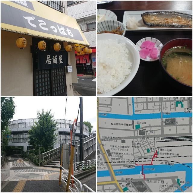 f:id:t1000zawa:20200916200920j:image