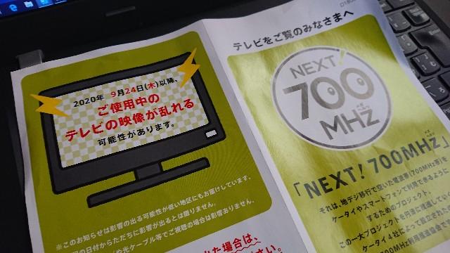 f:id:t1000zawa:20200918234523j:image