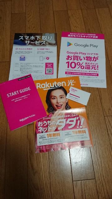 f:id:t1000zawa:20210427004756j:image