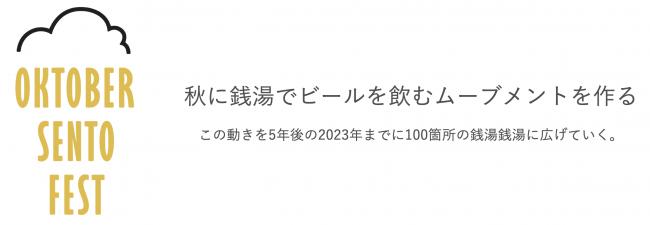 f:id:t10617tt:20181014234327p:plain
