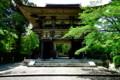 京都新聞写真コンテスト・新緑三井寺仁王門