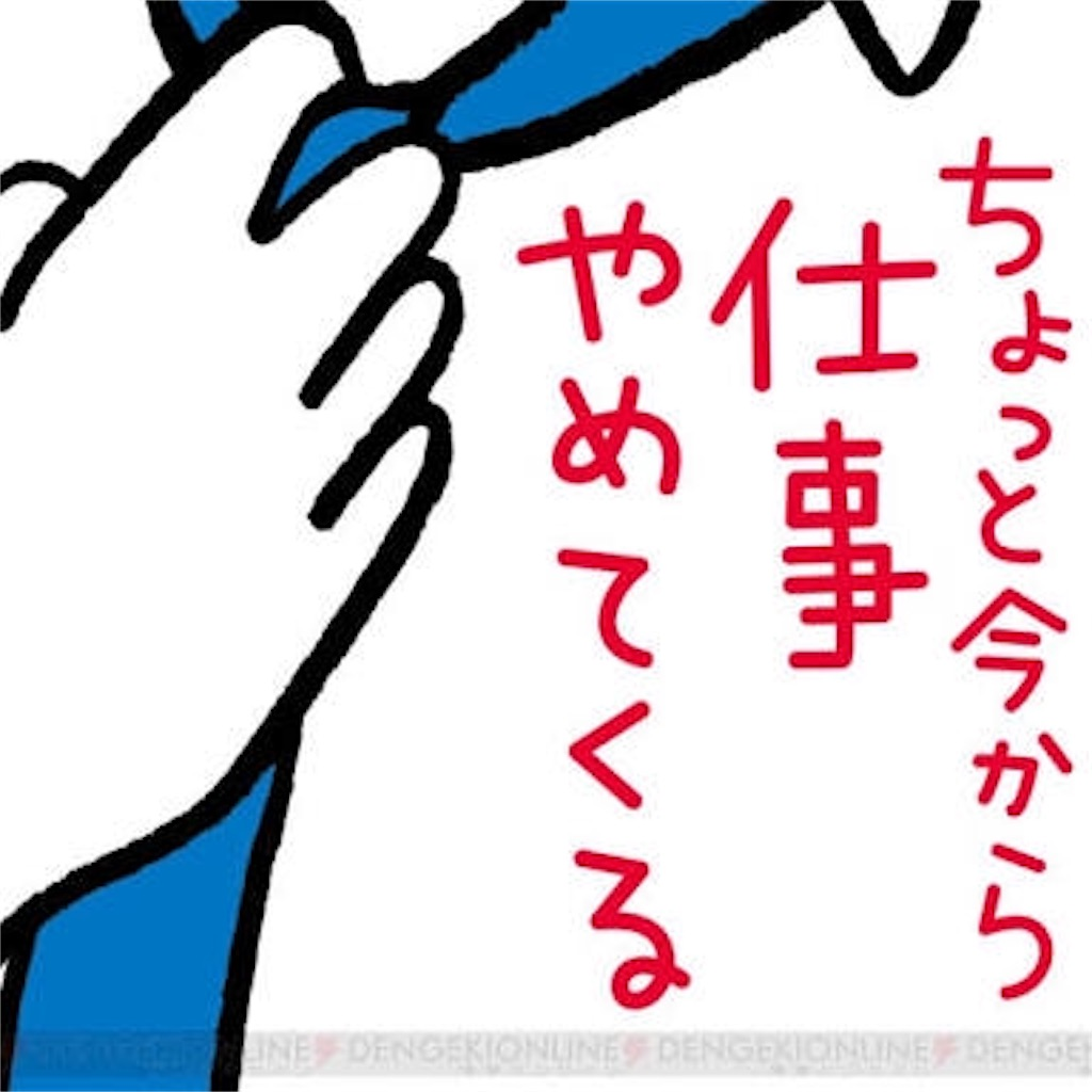 f:id:t224yamamoto:20170224085007j:image