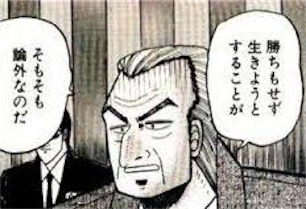 f:id:t224yamamoto:20170308130358j:image