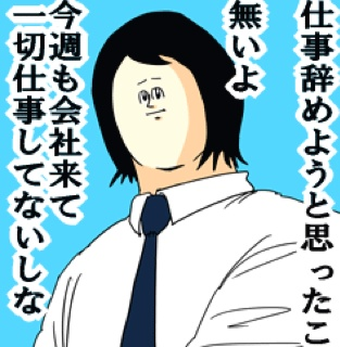 f:id:t224yamamoto:20170311000512j:plain
