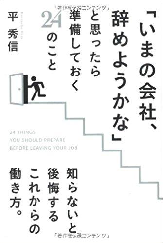 f:id:t224yamamoto:20170311185937j:plain