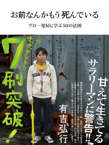 f:id:t224yamamoto:20170320144529j:plain