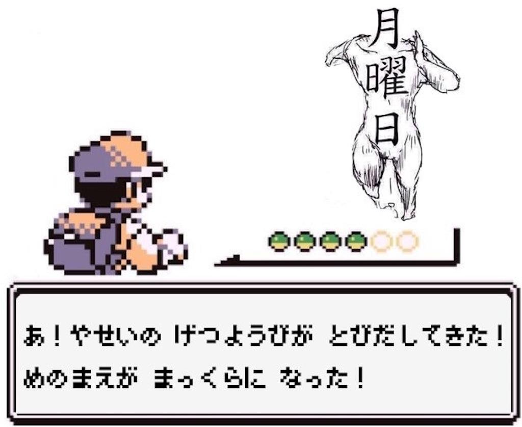 f:id:t224yamamoto:20170522140356j:image