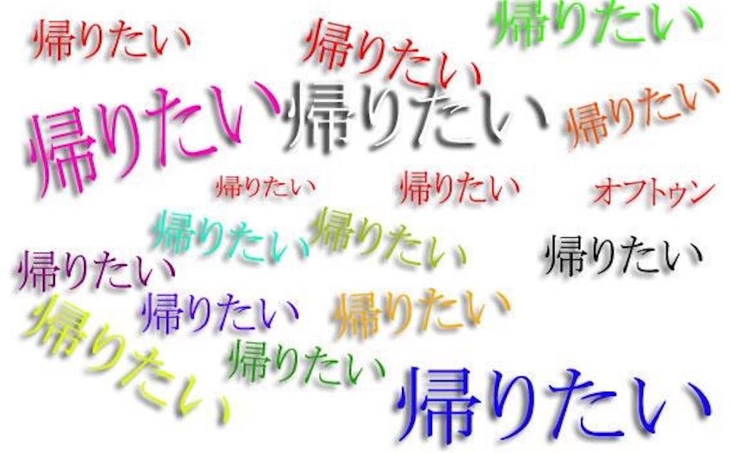 f:id:t224yamamoto:20170609150003j:plain