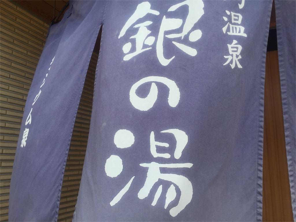 f:id:t224yamamoto:20170619210948j:image