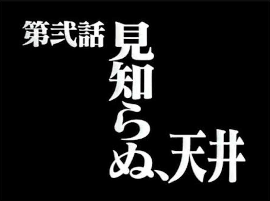 f:id:t224yamamoto:20170621210044j:image