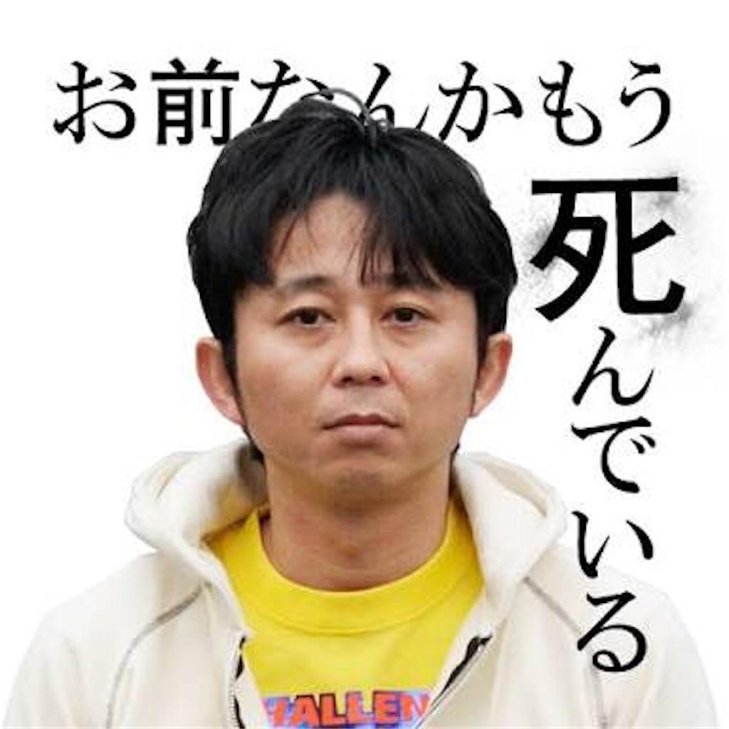 f:id:t224yamamoto:20170621214258j:plain