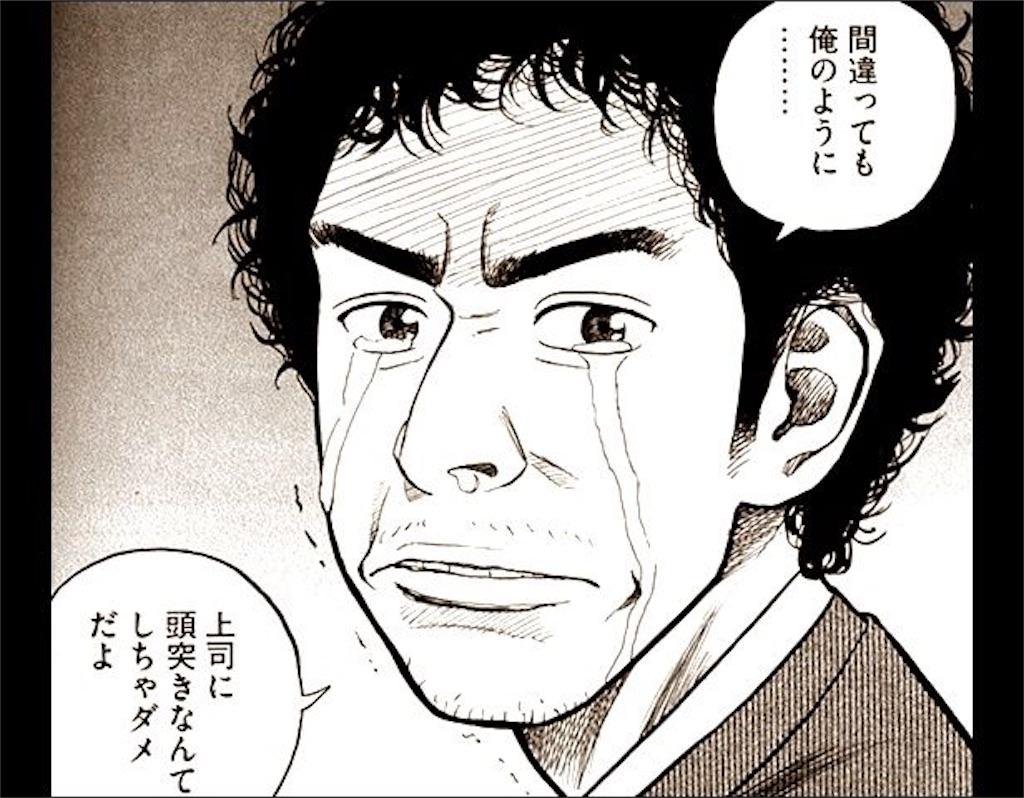 f:id:t224yamamoto:20180222122633j:image