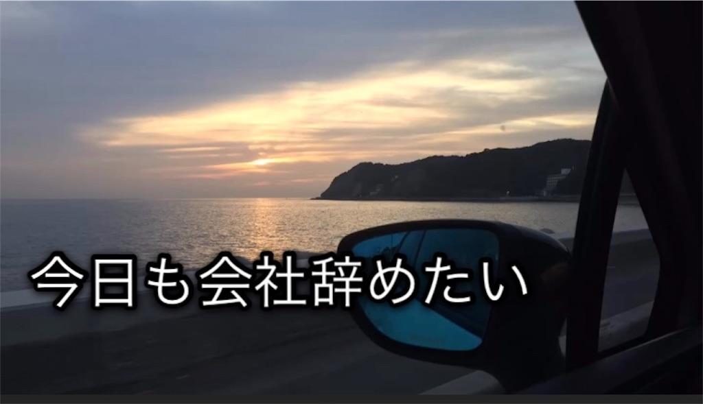 f:id:t224yamamoto:20180304232827j:image