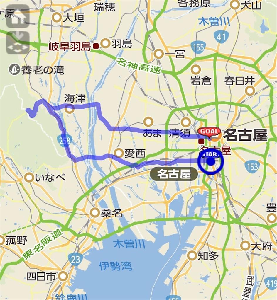 f:id:t224yamamoto:20180325194943j:image