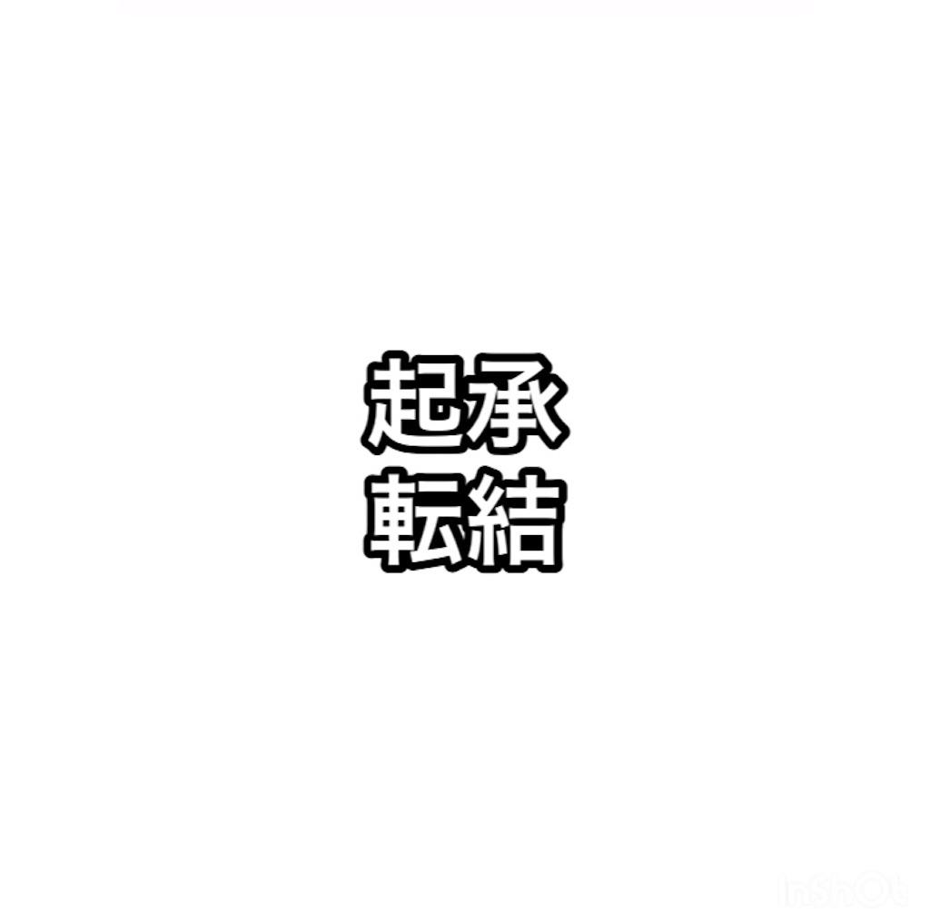 f:id:t224yamamoto:20180531214811j:image