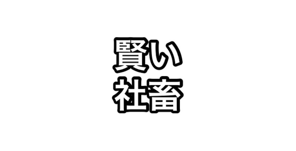 f:id:t224yamamoto:20180601134921j:image