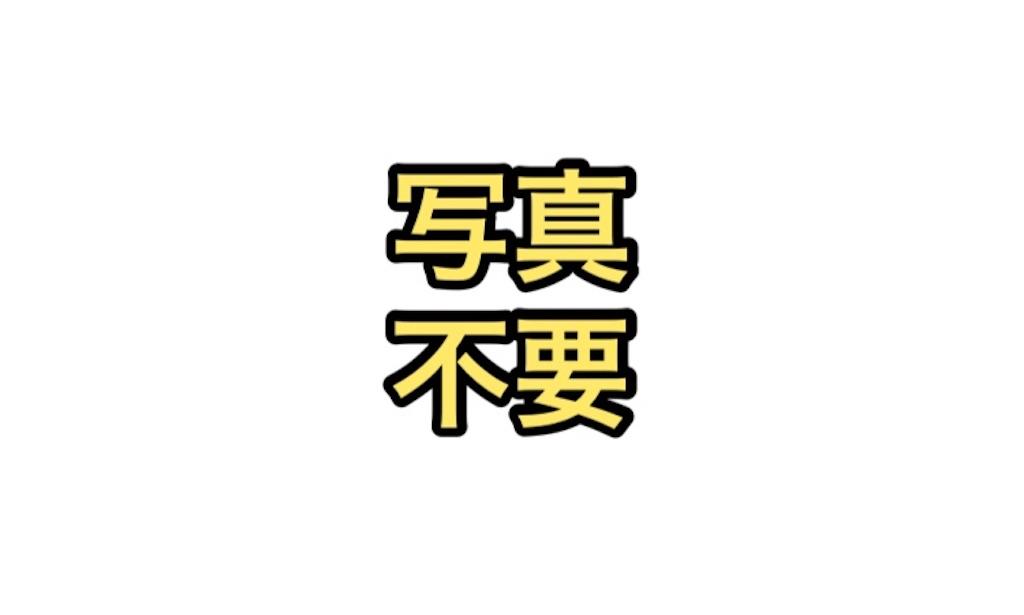 f:id:t224yamamoto:20180605233727j:image