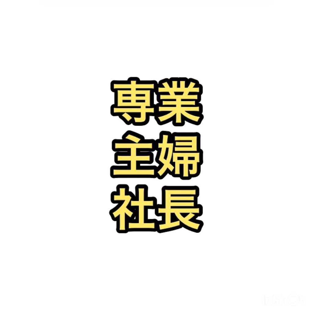 f:id:t224yamamoto:20180606213950j:image
