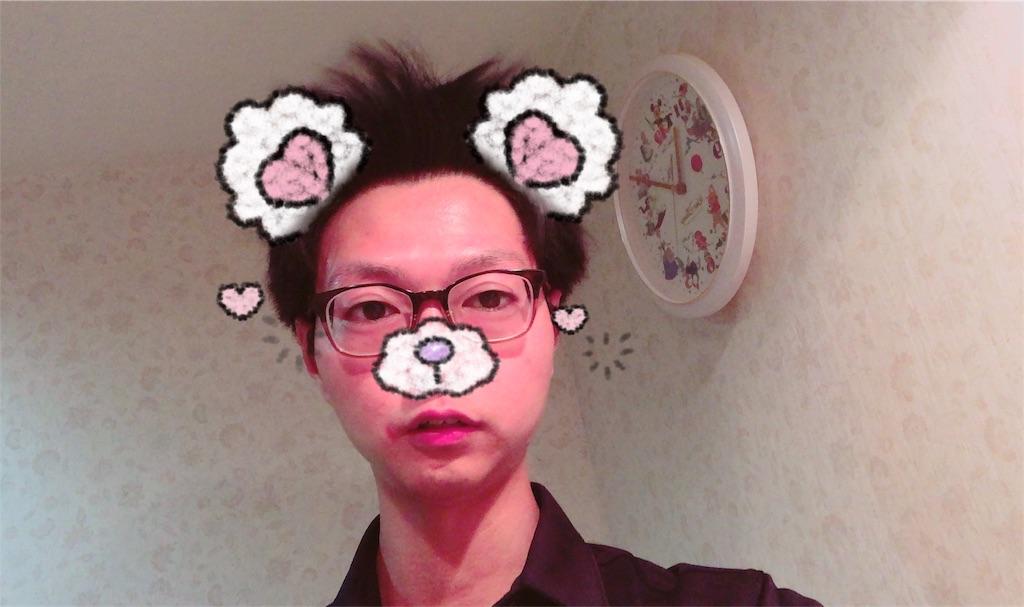 f:id:t224yamamoto:20180819230111j:image