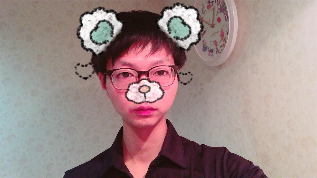 f:id:t224yamamoto:20180819230617j:image