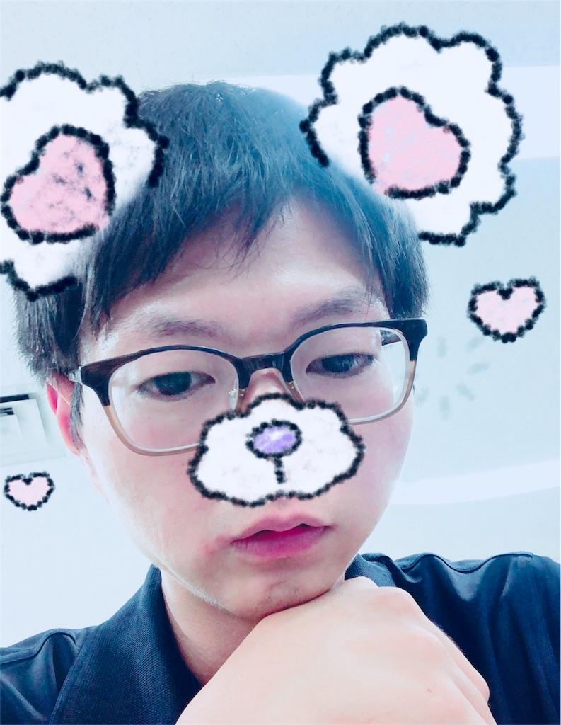 f:id:t224yamamoto:20180820235228j:image